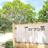 Leelawadee Resort Khaolak