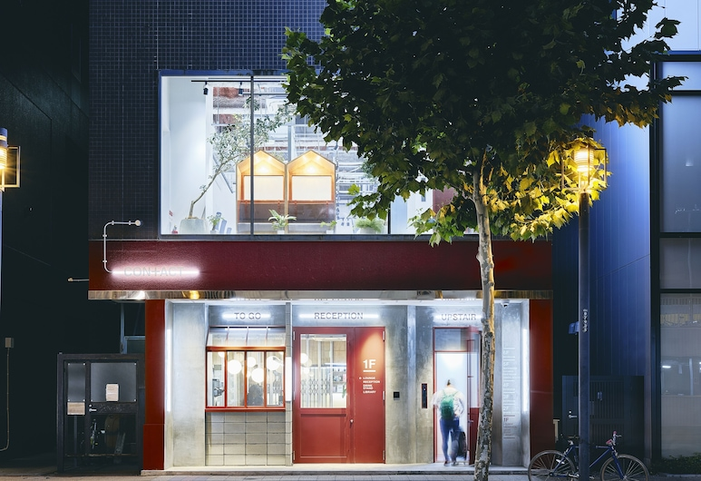 札幌到酒廊住宿 - 青年旅舍, 札幌