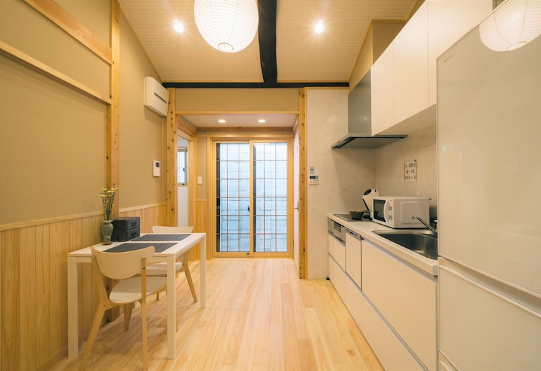 Miro Saiinnishi Imadacho Tei, Kyoto, Private Vacation Home, Living Room