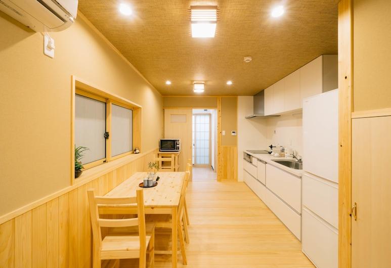 見四條通西院亭飯店, Kyoto, 獨棟房屋 (Private Vacation), 客廳