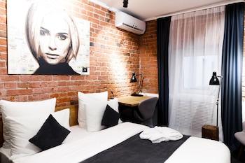 Slika: WINEWOOD Moscow Lounge Hotel ‒ Moskva
