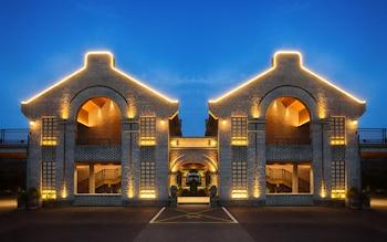 Fotografia do Lin Yin Art Hotel Shanghai (Pudong Airport) em Xangai