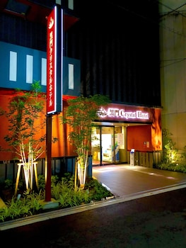 Book this 5 star hotel in Osaka