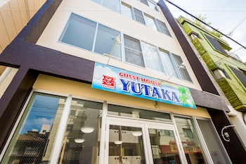 Picture of GUEST HOUSE YUTAKA - Hostel in Naha
