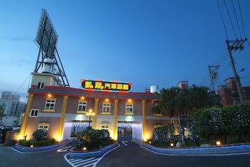 ภาพ โรงแรมช่ายไหล ใน เมืองเถาหยวน