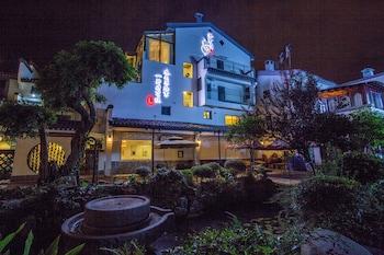 Guilin bölgesindeki Shui Yun Ju Hotel Resort resmi
