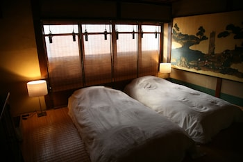 Picture of Guest house tenkai in Kyoto