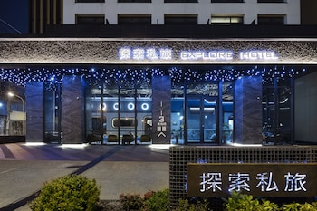 Picture of Explore Hotel in Taichung