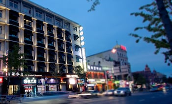 Picture of MG Hotel in Qingdao