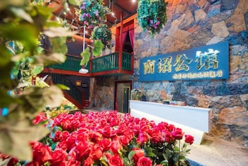 תמונה של Laomofang Boutique Hotel Nanzhao בליג'יאנג