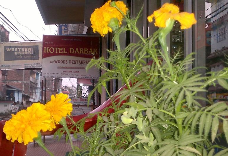 Hotel Darbar, Jhapa
