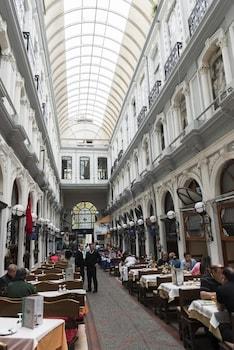 在伊斯坦布尔的尼瓦公寓酒店照片