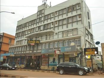 Image de College Inn à Kampala