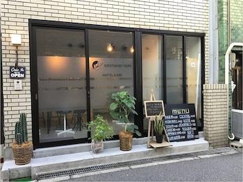 오사카의 게스트하우스 유어스 - 호스텔 사진