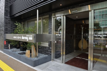 Bild vom Dormy Inn Takamatsuchuokoenmae Natural Hot Spring in Takamatsu