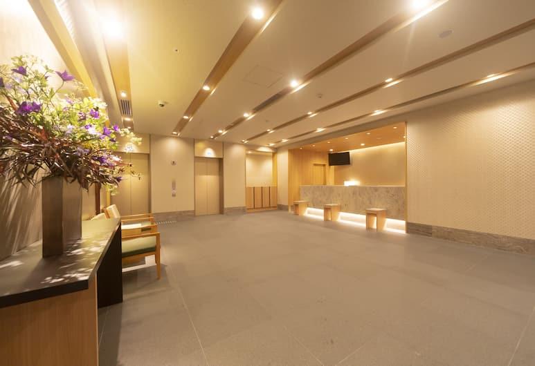 難波溫泉頂級多米酒店 - 別館, 大阪, 大堂