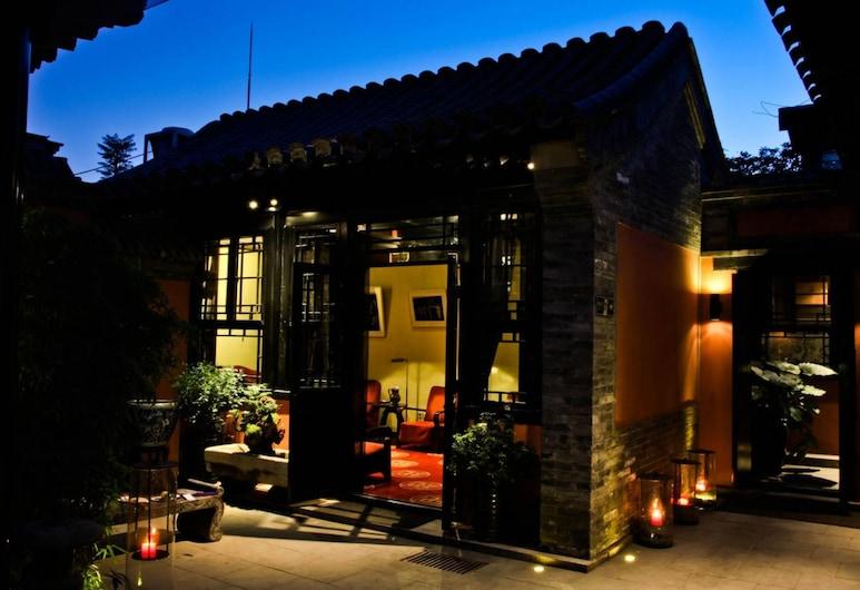 北京杜革私人酒店, 北京市, 套房, 客房
