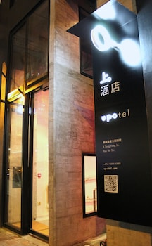 Picture of Up-otel in Kowloon