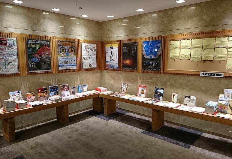 HOTEL CO-OP INN KYOTO, Kyoto, Lobby