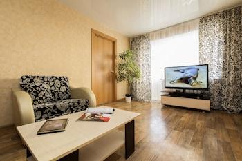 Foto Apartments on Svobody square 4 di Nizhny Novgorod