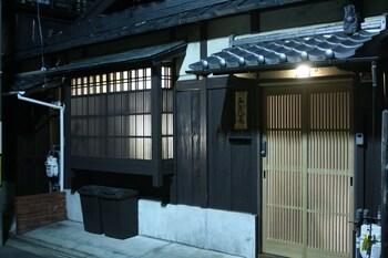 京都、五月庵の写真