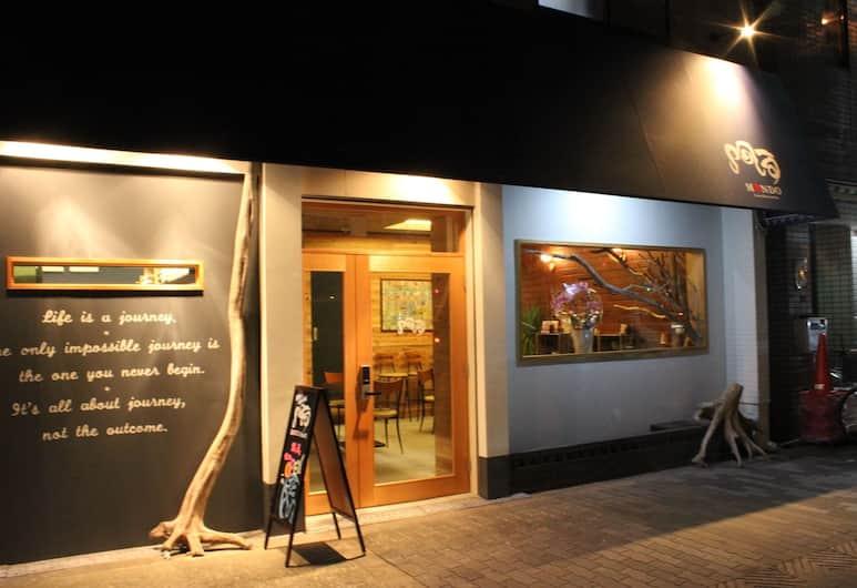 旅バル&ホステル MONDO, 大阪市