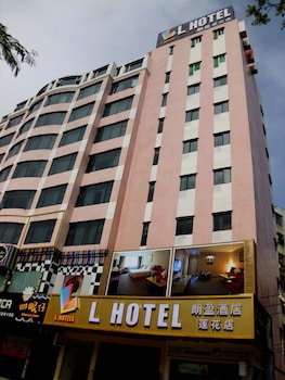 珠海L Hotel-蓮花店的相片