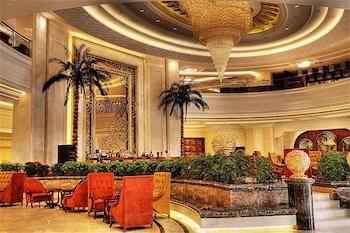 A(z) Longqi Jianguo Hotel hotel fényképe itt: Szucsou