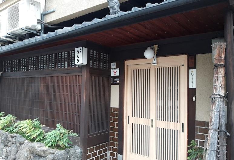 료칸 산키, Kyoto