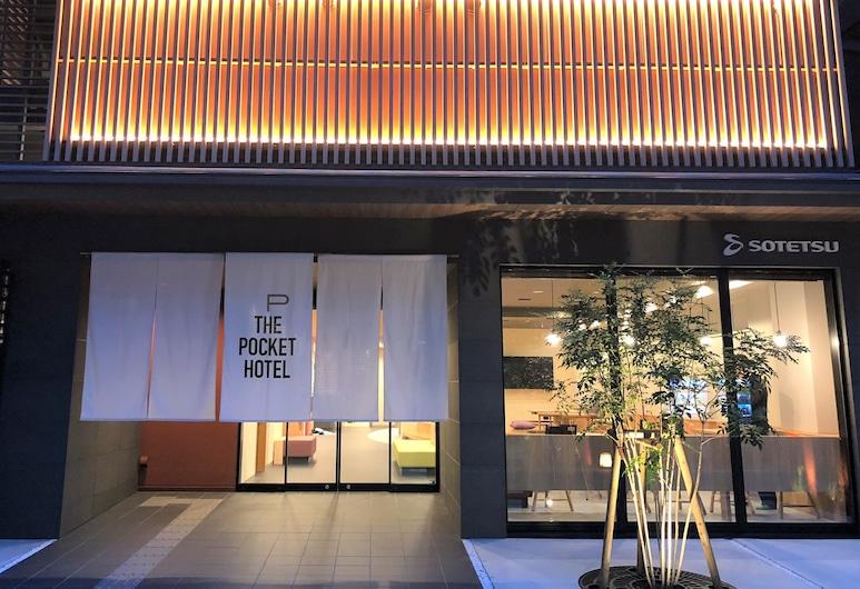 京都烏丸口袋飯店, Kyoto, 飯店入口