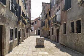 Fotografia hotela (San Giacomo) v meste Benátky