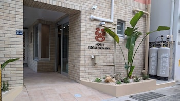 那覇、ホテル フロム オキナワの写真
