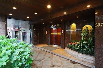 Imagen de Hua Du Hotel en Keelung