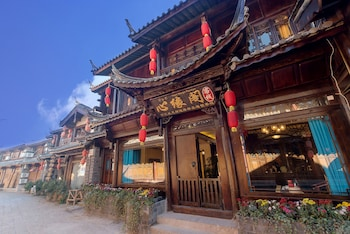 Picture of Li Jiang Xin Yuan Ge Inn in Lijiang