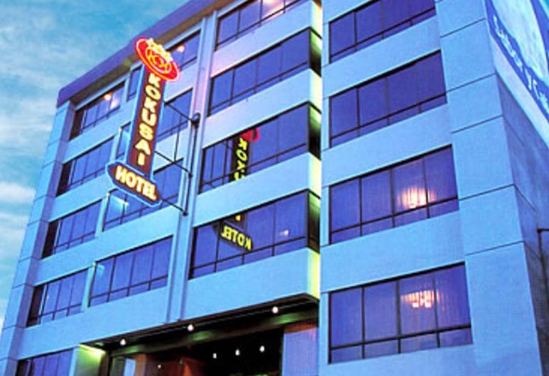 Kokusai Hotel, Cochabamba, Hotel Front – Evening/Night