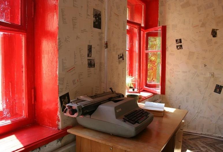 Hostel Biblioteka, St. Petersburg, Room, Shared Bathroom (Bed in 8-Bed Dormitory), Guest Room