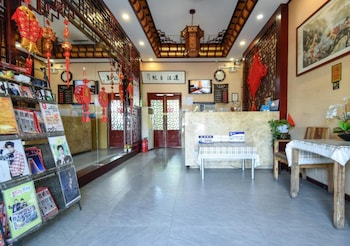 Picture of Chinese Culture Holiday Hotel Nanluoguxiang in Beijing