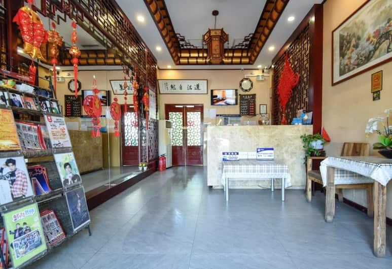 北京唐府中式文化酒店南鑼鼓巷店, 北京市, 櫃台