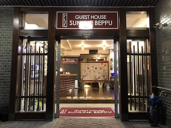Enter your dates for our Beppu last minute prices