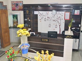 Varanasi bölgesindeki OYO 13086 Temple City Guest House resmi