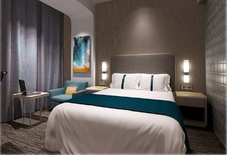 Holiday Inn Express Suzhou Industrial Park, Suzhou, Standard Room, 1 King Bed, Guest Room
