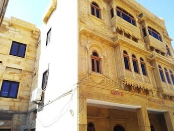 Image de Hotel Kotwal Haveli à Jaisalmer