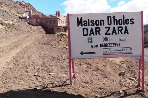 達爾薩拉飯店/
