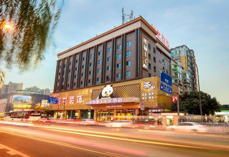 Panda Prince Hotel South Railway Station Branch, Chengdu