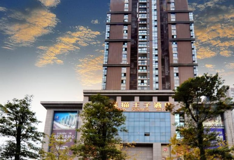 遂宁熊猫王子酒店, 遂宁