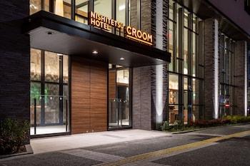 名古屋名古屋西鐵酒店的圖片