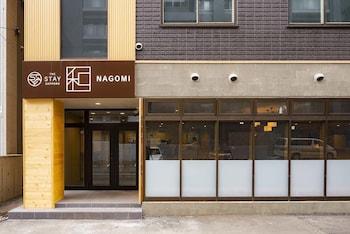 札幌市、THE STAY SAPPORO 和 〜NAGOMI〜の写真
