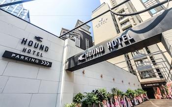 ภาพ โรงแรมฮาวนด์ ซอมยอน-บูชอน ใน ปูซาน