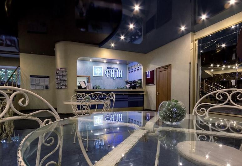 Парк-отель «Фили», Москва, Гостиная в вестибюле