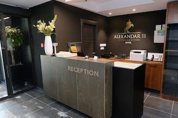 Üsküp bölgesindeki Hotel Alexandar II resmi